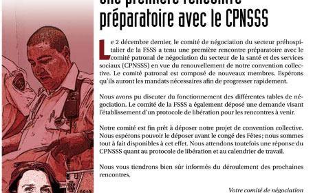 Négo secteur préhospitalier : première rencontre préparatoire avec le CPNSSS